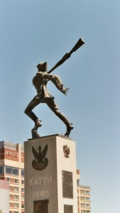 The Katyn Memorial in Jersey City.